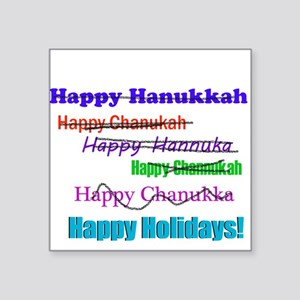happyhanukkah Sticker